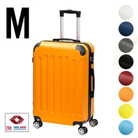 スーツケース Mサイズ 容量56L【送料無料】M キャリーバッグ キャリーケース TSAロック エコノミック 軽量 重さ約3.2kg 静音 ダブルキャスター 8輪 suitcase 約幅40cm×奥行24cm×高さ65cm キャリーバック