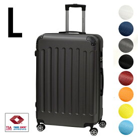 スーツケース Lサイズ【送料無料】約幅48cm×奥行29cm×高さ75cm 容量98L 3.6kg TSAロック キャリーバッグ 大型 キャリーケース スーツケース 静音 ダブルキャスター 8輪