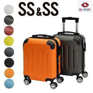スーツケース SSサイズ 2個セット【送料無料】TSAロック 送料無料 重さ約2.1kg 容量21L suitcase キャリーバッグ キャリーケース 機内持ち込み スーツケース SS キャリーケース かわいい スーツケ
