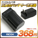 Ricoh th