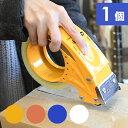 テープカッター 壊れずらい金属製 落としても安心【送料無料】OPPテープカッター