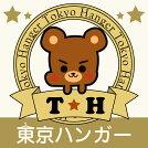 東京ハンガー Life&Beauty