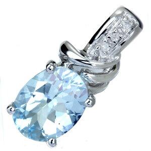 【1ctUP!!】K14WG アクアマリン 1.3ct ペンダントトップ ダイヤモンド オーバル 爽やかなアイスブルー