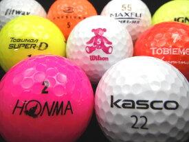 【送料無料】 ロストボール・カラーボール混合  30P 【ロストボール】【ゴルフボール】【あす楽対応_近畿】【中古】【ラッキーシール対応】