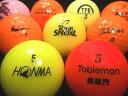【送料無料】ランク1 特選ロスト カラーボール混合 30P 【ロストボール】【ゴルフボール】【あす楽対応_近畿】【中古】