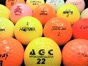【送料無料】ランク1 特選ロスト カラーボール混合 50P 【ロストボール】【ゴルフボール】【あす楽対応_近畿】【中古】