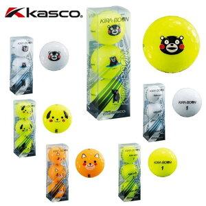 【新品】【即納】 【正規品】KASCO キャスコ KIRA BOON キラ ブーン 18年モデル キャラクター 1ダース(12球)カラー各色 【カラーボール・ゴルフボール】