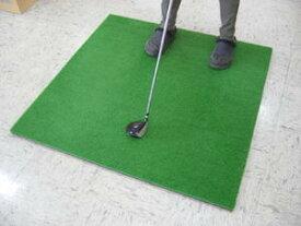 【新品】【送料無料】ゴルフ練習用アイリスソーコーカールSTシリーズスタンスマット100ターフ(GL-489)【代引き不可】【受注生産商品】