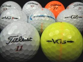 【送料無料】訳あり激安品!タイトリストグランゼ・VG3・プレステージ混合 50P【ロストボール】【ゴルフボール】【あす楽対応_近畿】【中古】