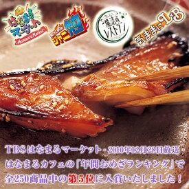 176-アラカルト銀だらみりん(無選別)3切入