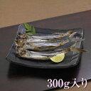 -040-とび魚の丸干し化粧箱真空パック 300g入り