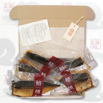 パッケージ-鯖燻(さばくん)化粧箱片身5枚入り