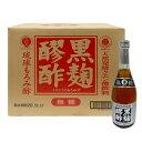黒麹醪酢 無糖 720ml×12本 ヘリオス酒造 全国送料無料