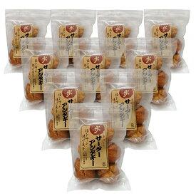 歩のサーターアンダギー(5個入り×10袋)全国送料無料
