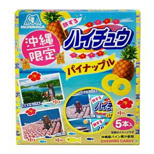ハイチュウパイナップル味×1箱セット