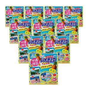 ハイチュウパイナップル味×10箱セット 全国送料無料
