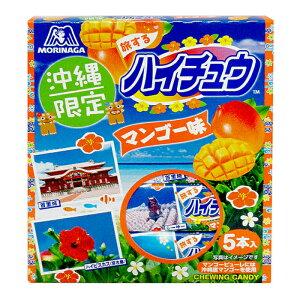 ハイチュウマンゴー味×1箱セット