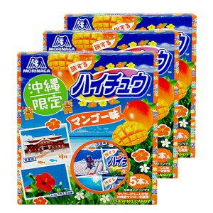 ハイチュウマンゴー味×3箱セット