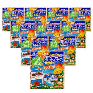 ハイチュウマンゴー味×10箱セット 全国送料無料