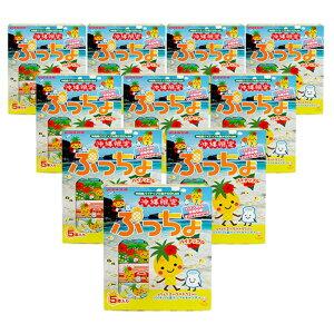 ぷっちょパイナップル5本入り×10箱セット 全国送料無料