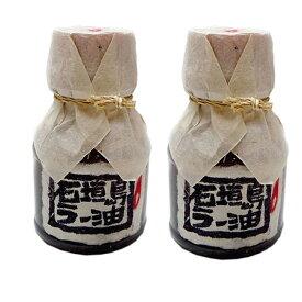 辺銀食堂の石垣島ラー油【100g×2本】