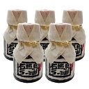 辺銀食堂の石垣島ラー油【100g×5本】全国送料無料