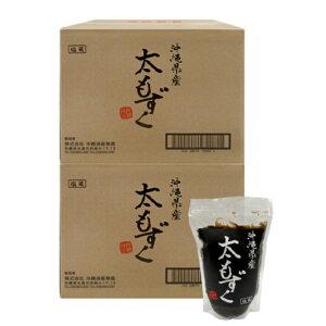 沖縄県産もずく(500g×20袋セット)全国送料無料