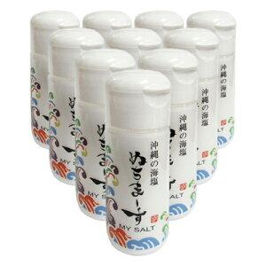 ぬちマース【ボトルタイプ 30g×10本セット】全国送料無料