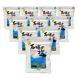 石垣の塩【500g×10袋セット】 全国送料無料