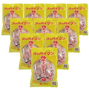 スッパイマン梅キャンディー5個入り×10袋セット