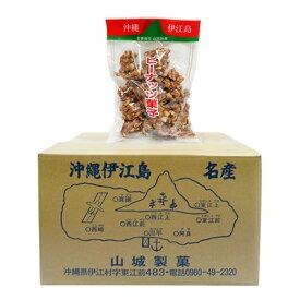 伊江島産黒糖ピーナッツ 450g×12袋セット黒糖でピーナッツを包み込んだお菓子です。新栄商店