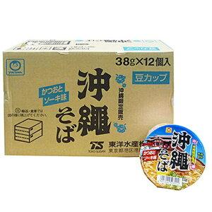 マルちゃん沖縄そば豆カップ×12個入り 38g 新栄商店