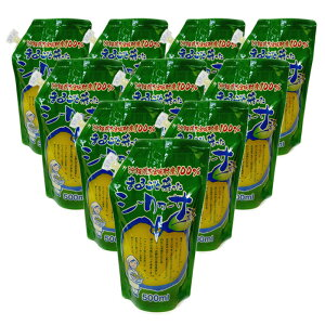まるごと搾ったシークヮーサー果汁【500ml ×10パック】 沖縄県産シークワーサー100%使用 全国送料無料