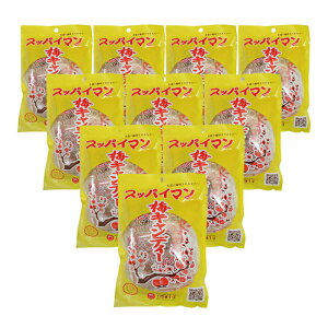 スッパイマン梅キャンディー12個入り×10袋セット