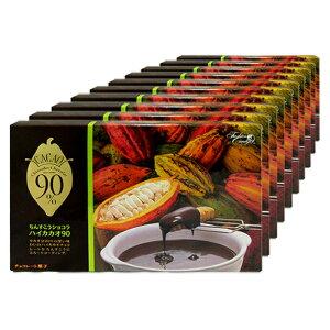ちんすこうショコラ(10個入×10個セット) ハイカカオ90   全国送料無料