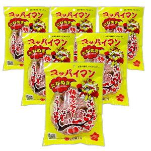 たねぬきスッパイマン梅キャンディー×6袋セット
