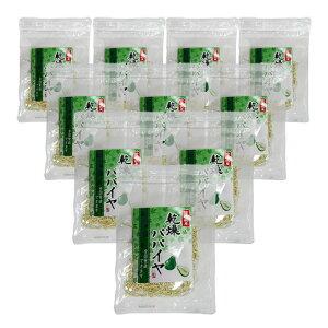 乾燥パパイヤ(20g×10袋セット)全国送料無料