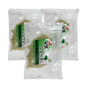乾燥パパイヤ(40g×3袋セット)全国送料無料