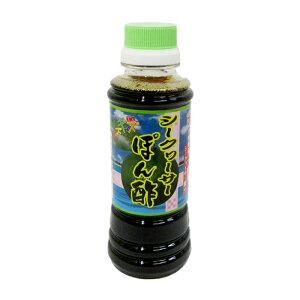 ポン酢シークヮーサー果汁入り【220ml×1本セット】