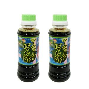 ポン酢シークヮーサー果汁入り【220ml×2本セット】