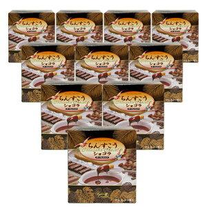 ちんすこうショコラ ダーク&ミルク6個入り×10箱セット 全国送料無料