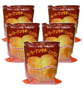 サーターアンダギーミックス【500g×5袋セット】