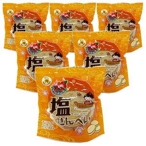 塩せんべい(4枚入り×6袋セット)