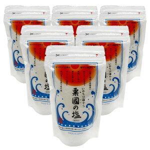 粟国の塩(160g×6袋セット)