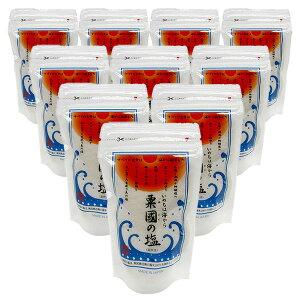 粟国の塩(160g×10袋セット)全国送料無料