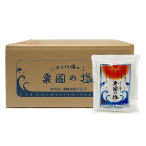 粟国の塩(250g×25袋セット) 全国送料無料