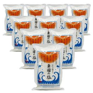 粟国の塩(500g×10袋セット)全国送料無料