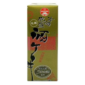 古酒泡盛酒ケーキ(330g ×1箱セット)
