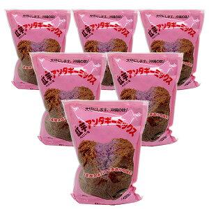 紅芋アンダギーミックス【450g×6袋セット】