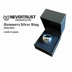 ネバートラスト《リング》Hammer Silver Ring/UKスタイル/NEVERTRUST/nevertrust/メンズファッション/シルバーリング/ハマーズ/モッズ/スキンズ/シャインステーションNO2